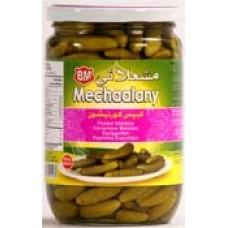 Cucumber Pickles