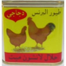 Al Haloub Chicken Halal Meat